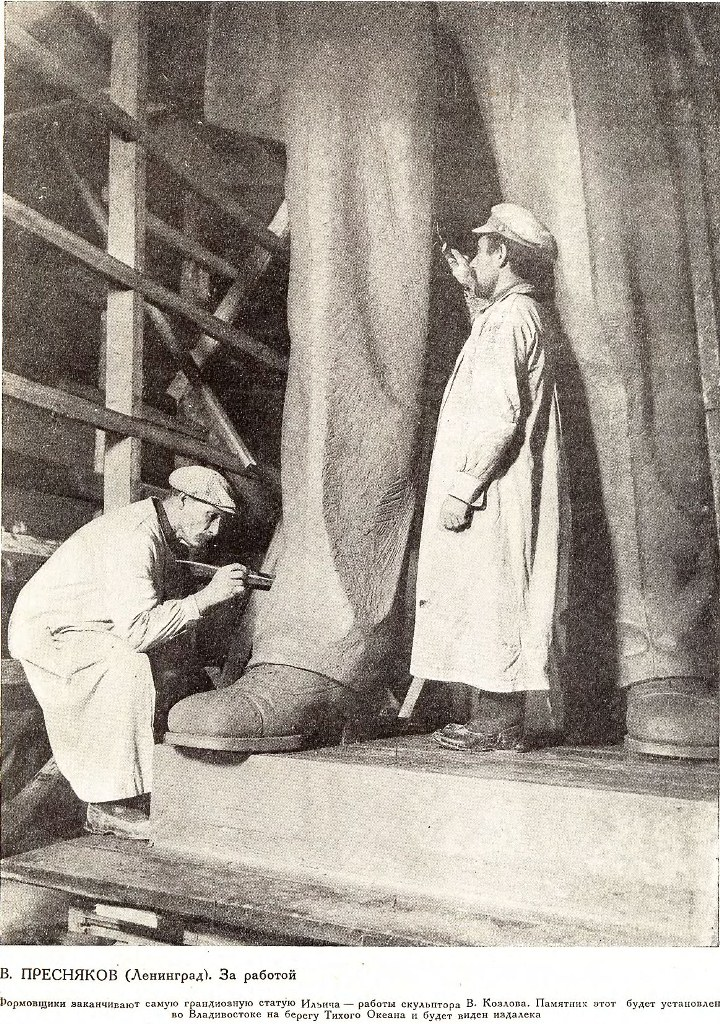 lenin-sovetskoe-foto-1929.jpg