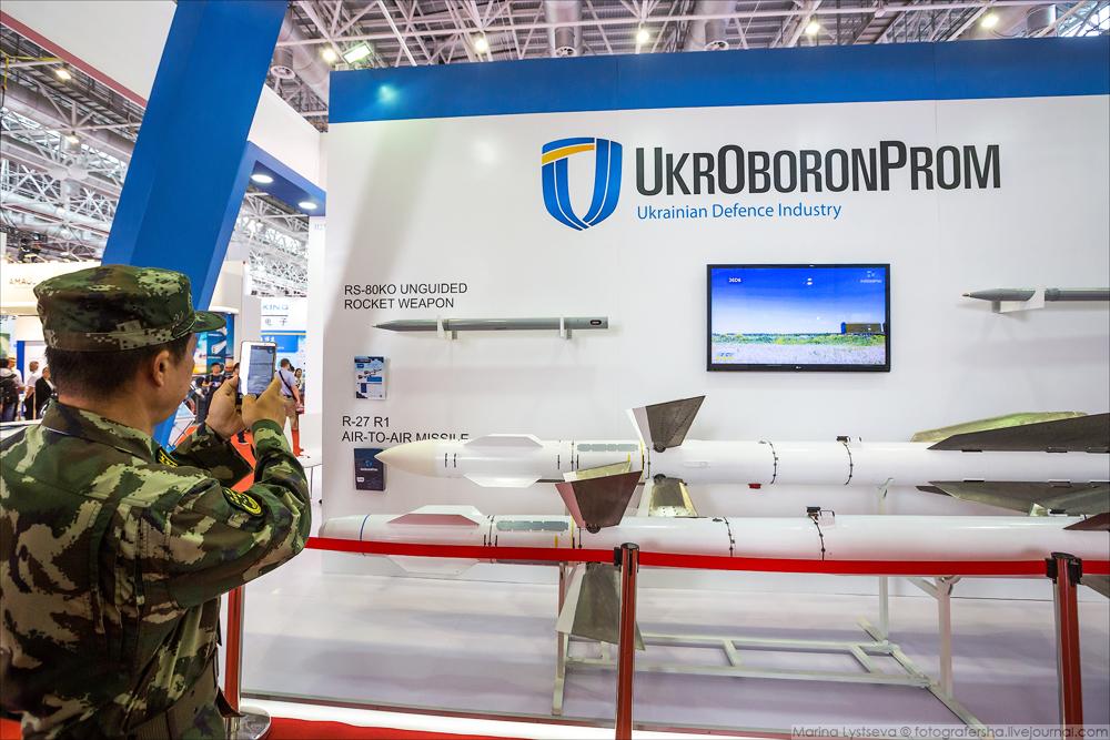 украинская экспозиция в Китае