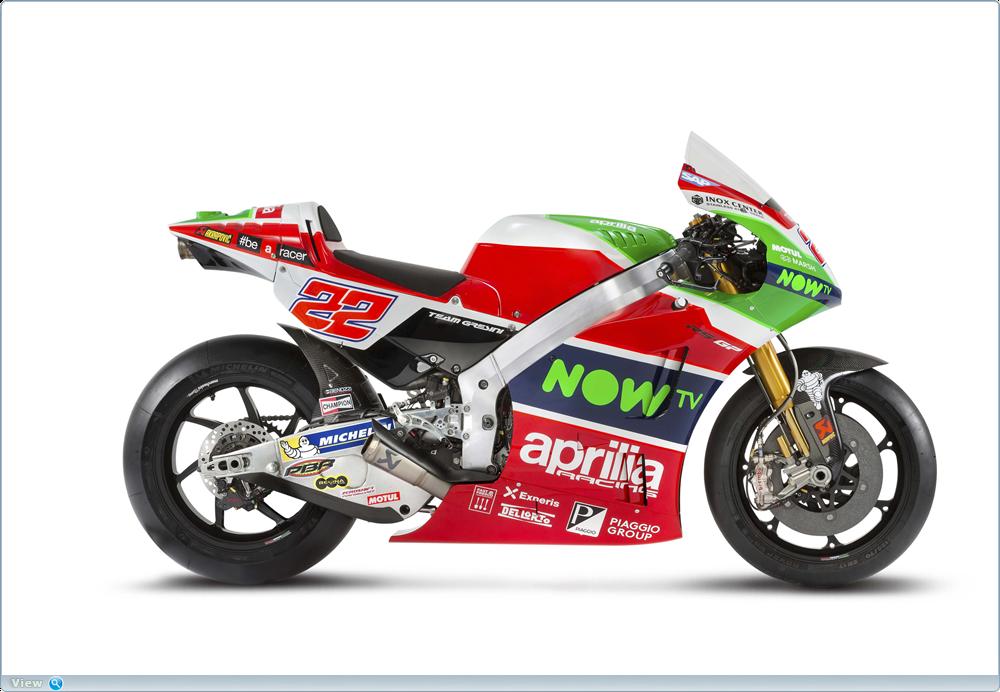 Презентация прототипа Aprilia RS-GP MotoGP 2017