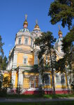 Святовознесенский кафедральный собор Алма-Аты.