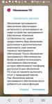 Screenshot_2017-12-06-19-44-28.png