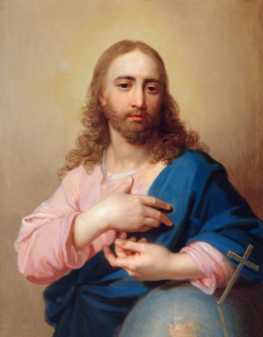 Христос со сферой Государственная Третьяковская галерея, Москва