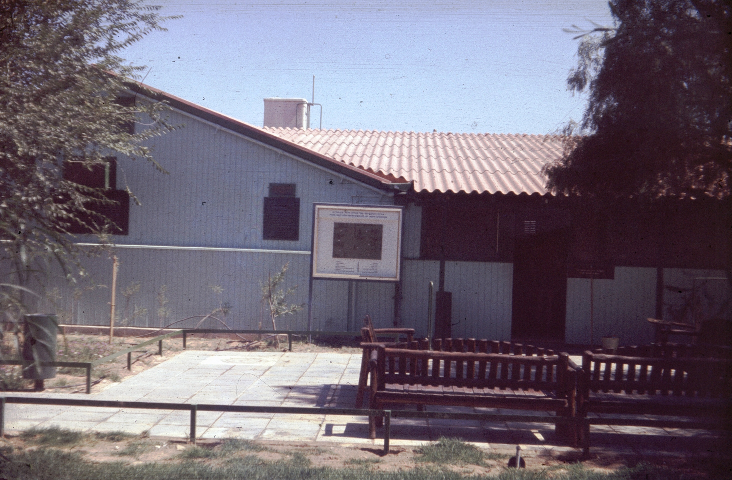 Дом Бен-Гуриона