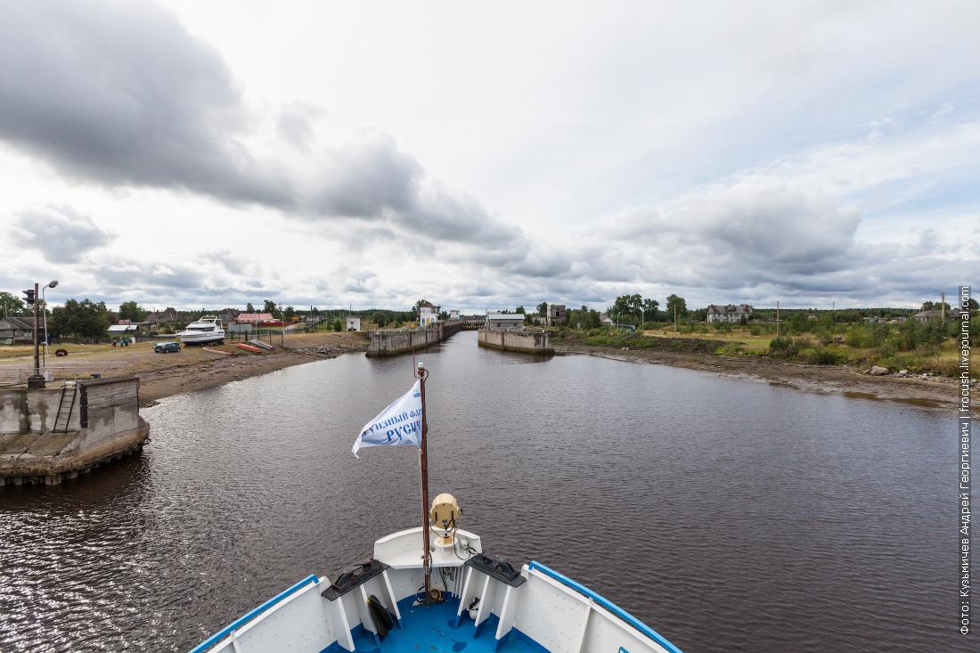 Шлюз №19 Беломорско-Балтийского канала