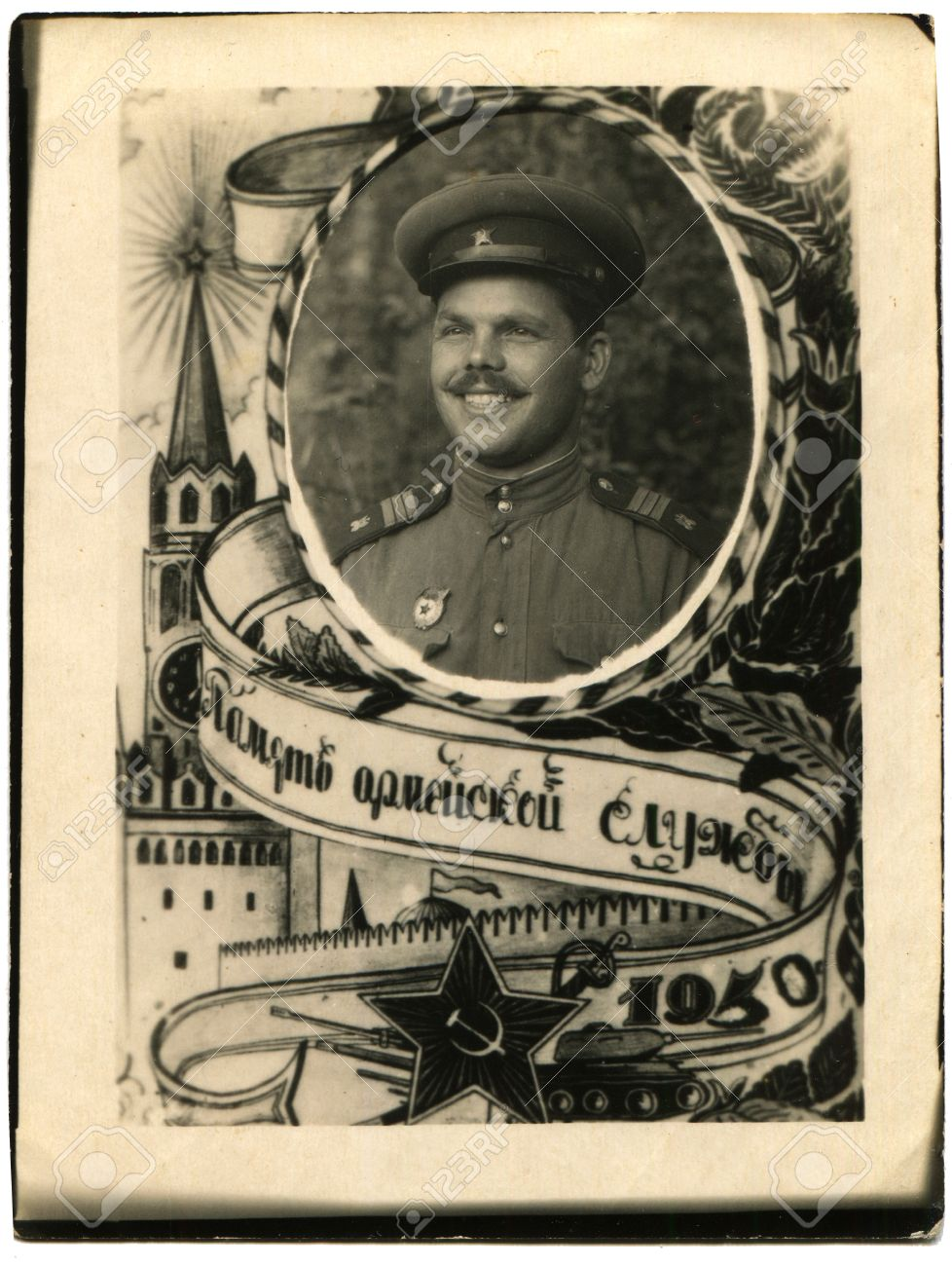 14467152-USSR-CIRCA-1950-Portrait-of-the-Soviet-Army-sergeant-in-the--Stock-Photo.jpg