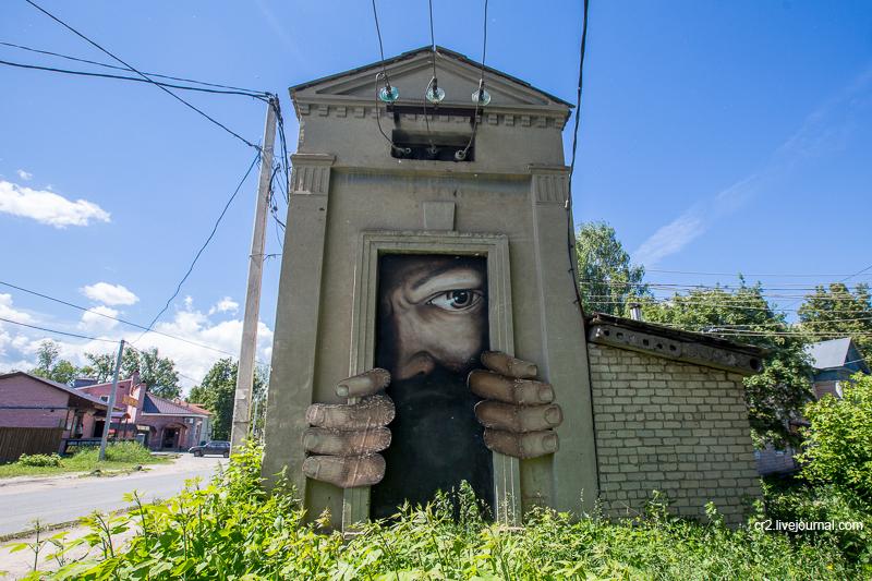 """Выкса. """"Заключённый"""" от Никиты Nomerz"""