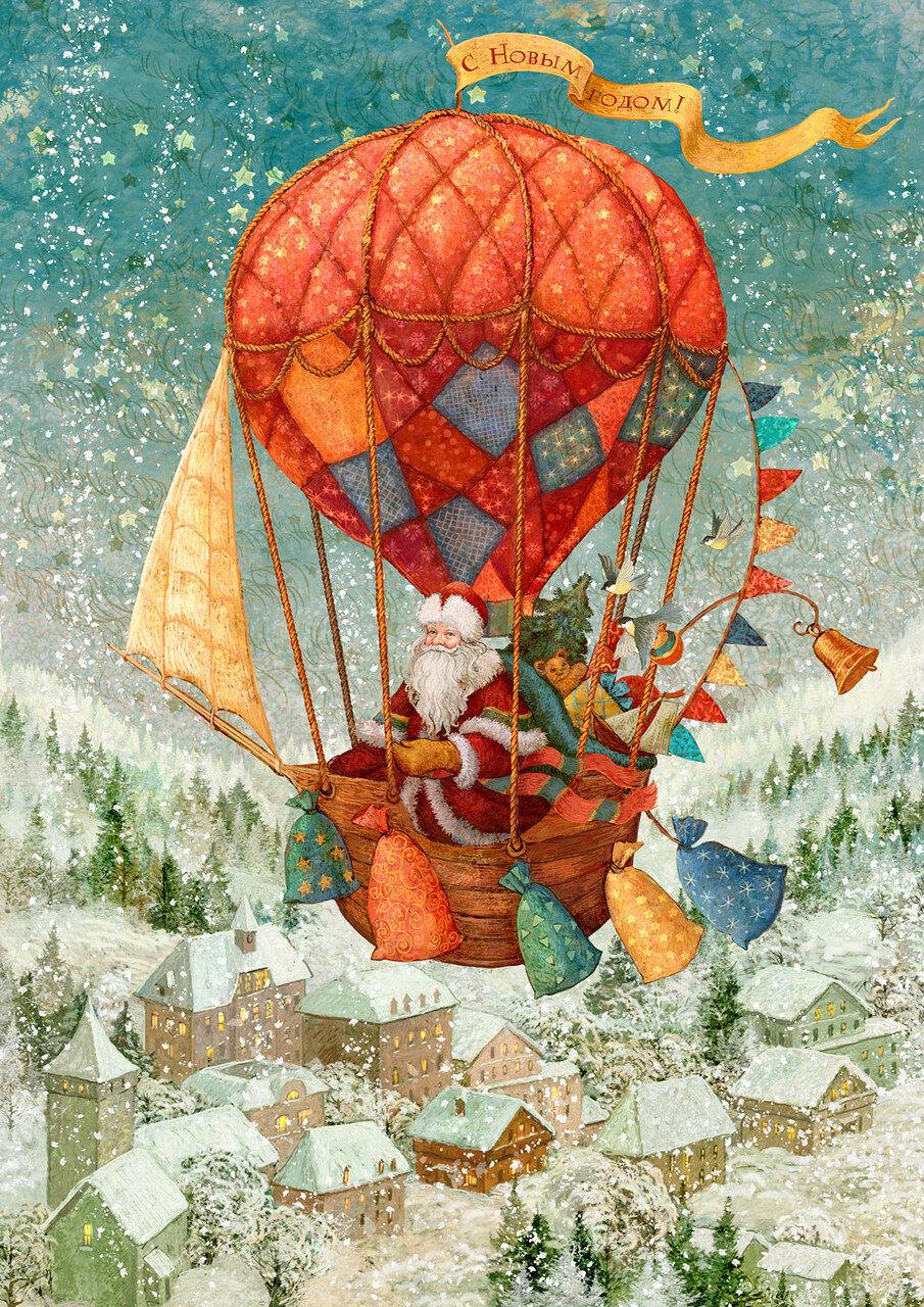 Мая открытка, воздушный шар открытки