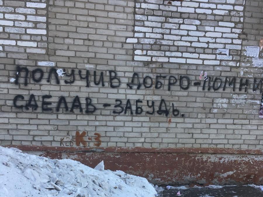 Подборка интересных и веселых картинок 15.02.17