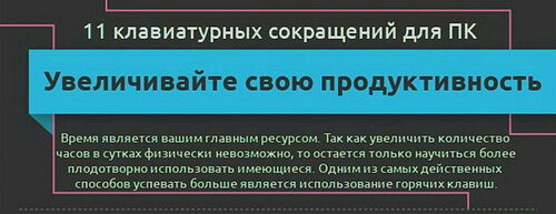 124448810_1.jpg