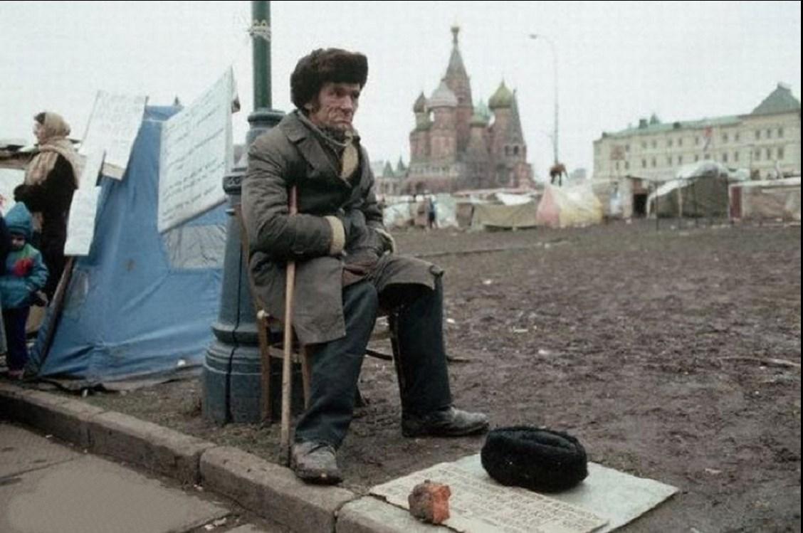 СССР - Россия глазами Питера Тернли