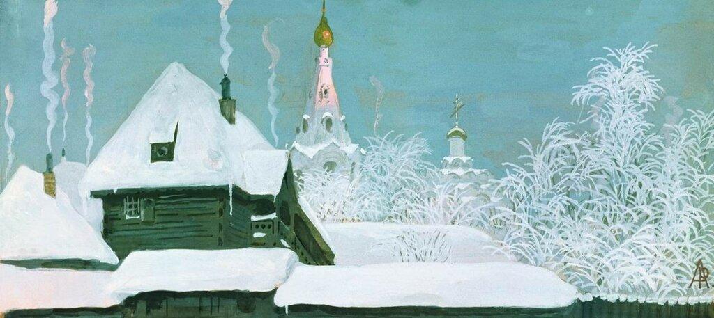 Зимнее утро. 1903.jpg