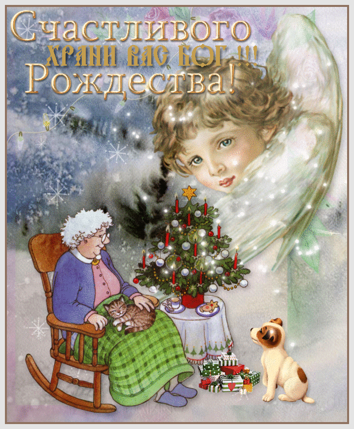 я-зима-РОЖДЕСТВО-0 ИN.png