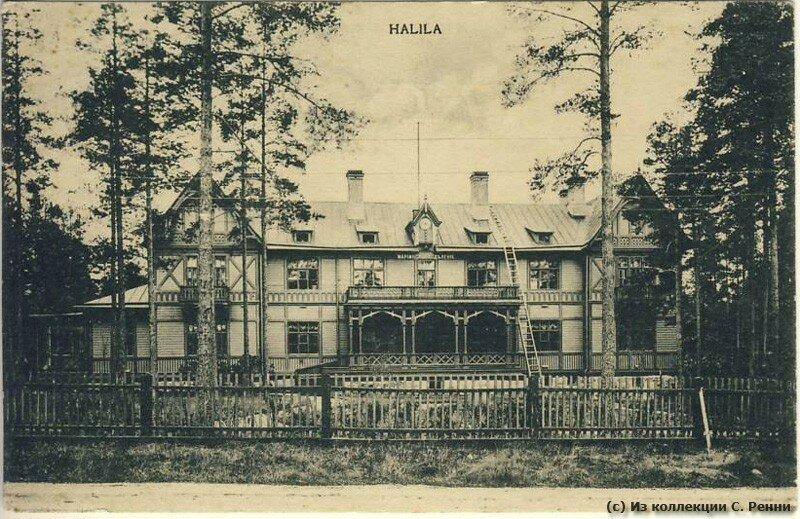 sr_Halila_SPb_1910-01a.jpg