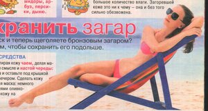 https://img-fotki.yandex.ru/get/195518/19411616.5aa/0_123f42_ac68a32e_M.jpg