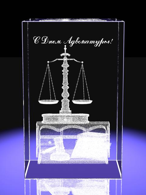 День российской адвокатуры!