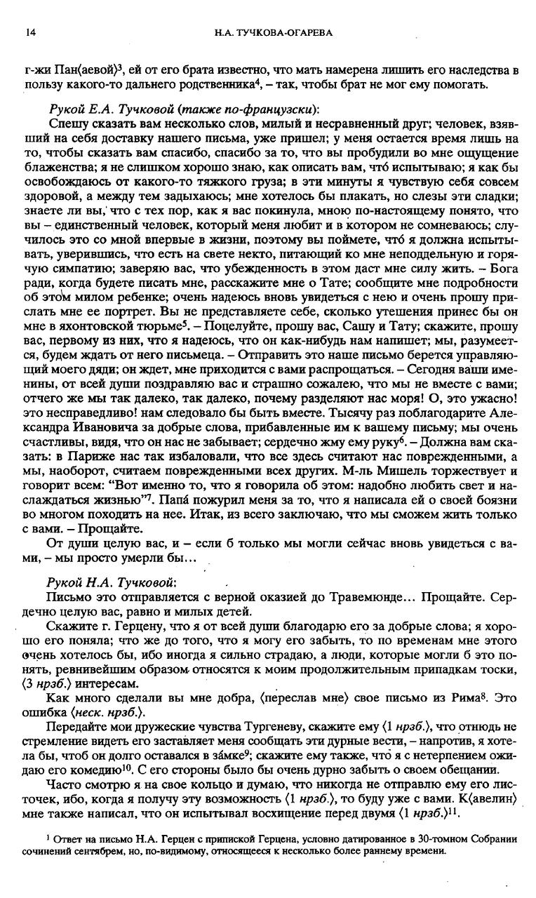 https://img-fotki.yandex.ru/get/195518/199368979.30/0_1e761c_1d6fded3_XXXL.png