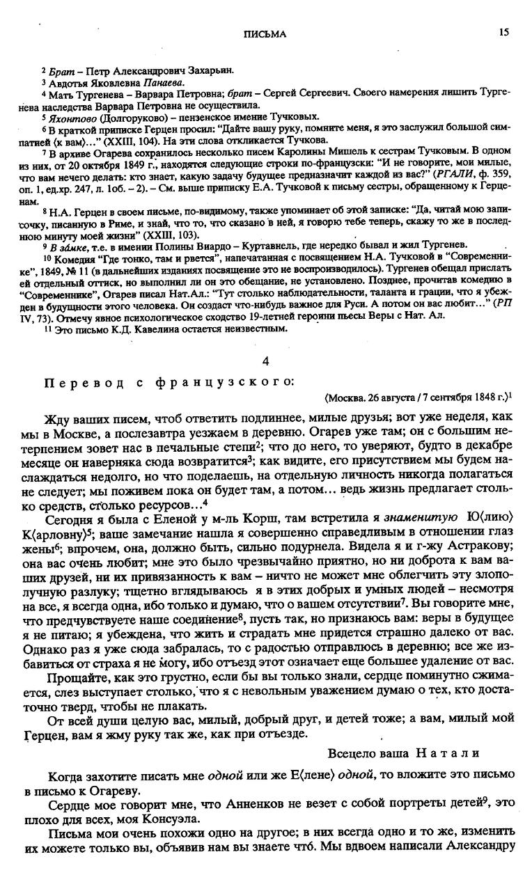https://img-fotki.yandex.ru/get/195518/199368979.30/0_1e761d_b37cd38a_XXXL.png
