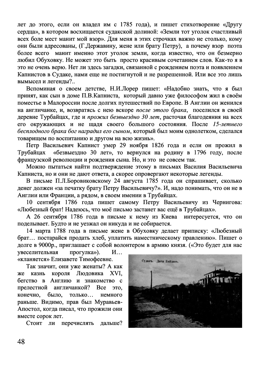 https://img-fotki.yandex.ru/get/195518/199368979.45/0_1f452e_51d7ae2_XXXL.png