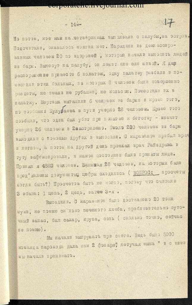 П-7, оп.1, д.626, 019.jpg