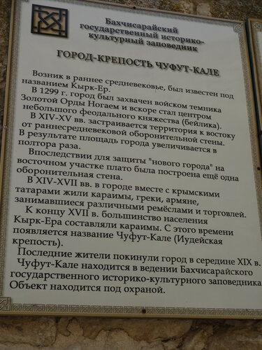 http://img-fotki.yandex.ru/get/195518/23695386.49/0_1e549b_7ff9d697_L.jpg