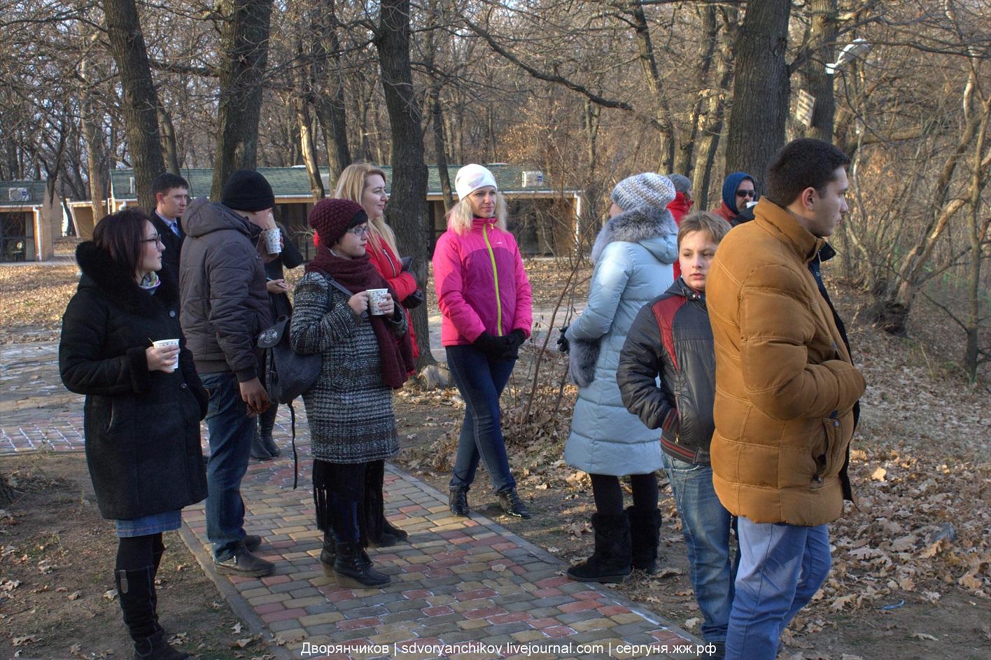 Парк-клуб Дубровский - 26 ноября 2016