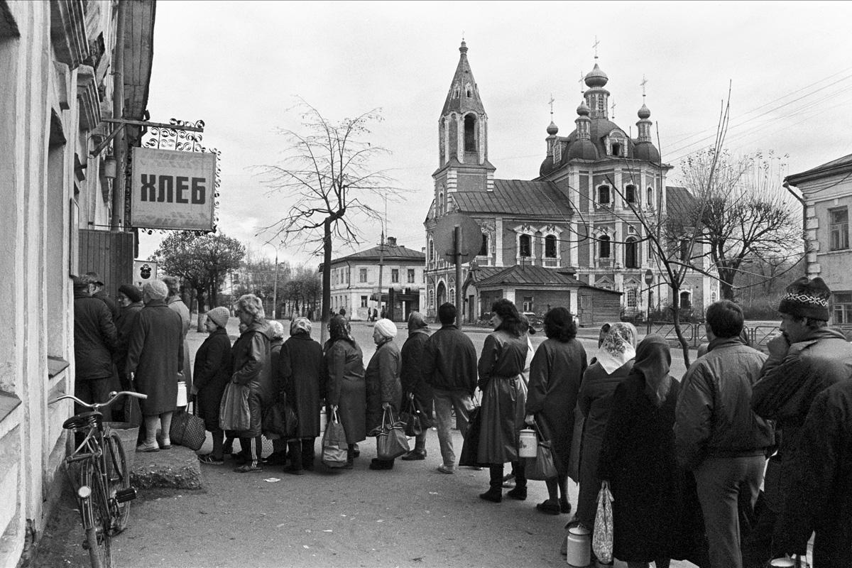 Очередь за хлебом в Переславле - Залесском, 1991 год