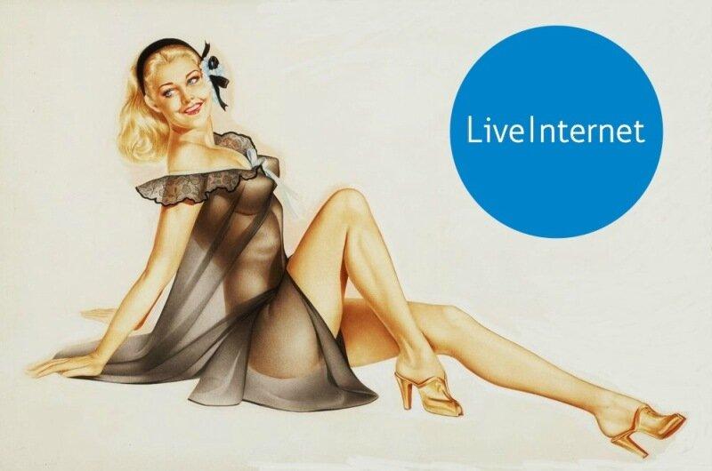 Лирушницы становятся женщинами в 27 лет, а мужчинами Liveinternet делает в 21 год   рейтинг дневников