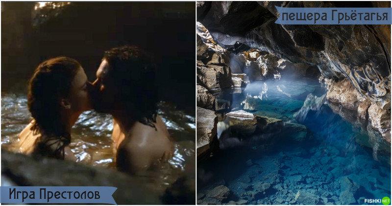 Любовное гнездышко Игритт и Джона Сноу в сериале «Игра Престолов» находится нигде иначе, как на