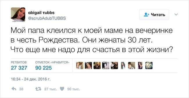 14твитов отом, что юмор илюбовь спасут мир