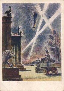 1943. Отражение врага