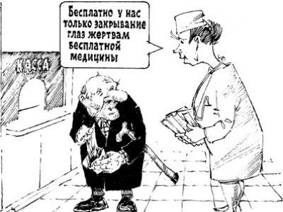 Русская система здравоохранения сравнима снигерийской