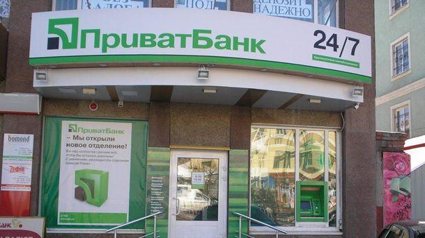 «Приватбанк» погасил свыше 2-х млрд гривень рефинансирования НБУ