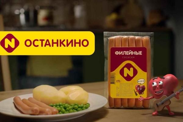 ТайскаяCP Group решила приобрести Останкинский мясокомбинат