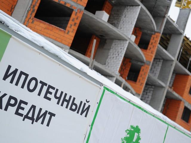 ВоВладимире сейчас можно оформить ипотеку под 8,5 процентов вгод