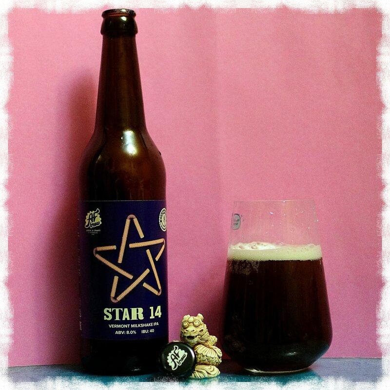 AF Brew Star 14