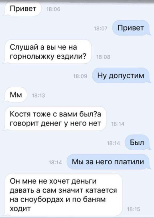 ТП одиночка