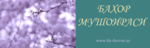 Ashampoo_Snap_2017.03.15_18h14m31s_001_a.png