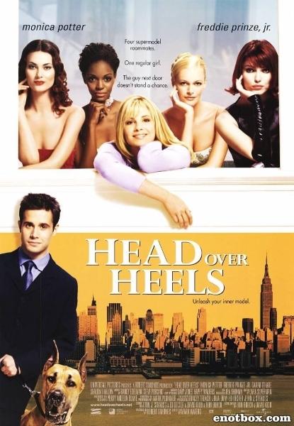 Вверх тормашками / Head Over Heels (2001/HDTV/DVDRip)