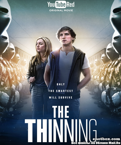 Отсев / The Thinning (2016/WEB-DL/WEB-DLRip)