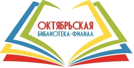 Логотип 1.jpg