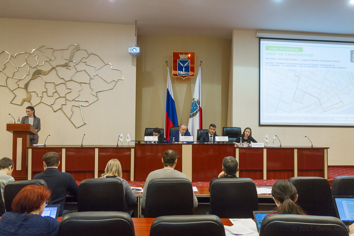 пресс-конференция презентация форума урбанистики фото 1