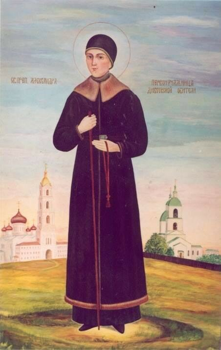 Преподобная Александра Дивеевская