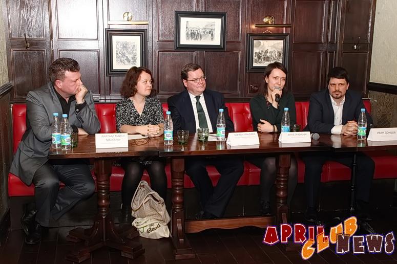 Пресс-конференция 10-го Фестиваля ирландского кино (Irish Film Festival) и Недели Ирландии в Москве (Irish Week)