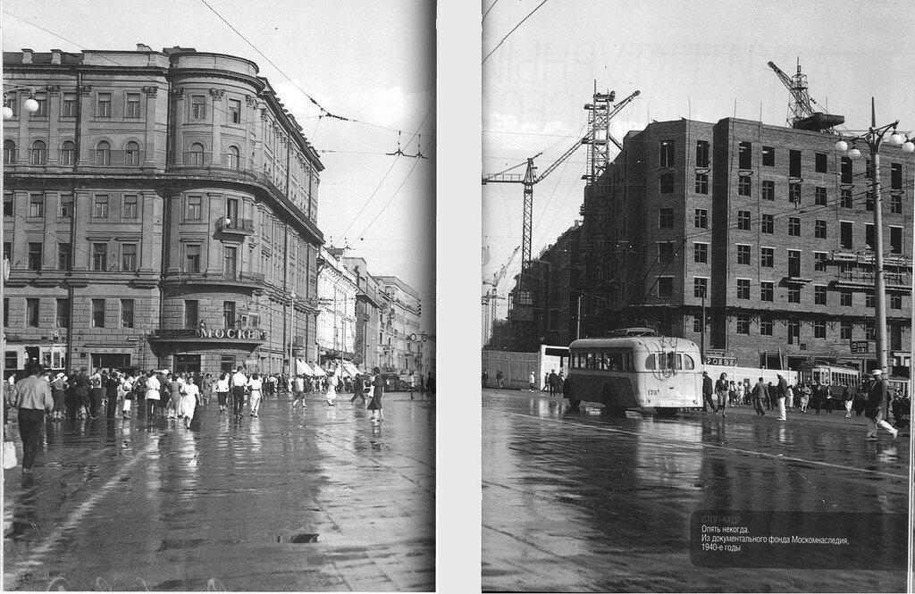 30510 Улица Горького 1940.jpg