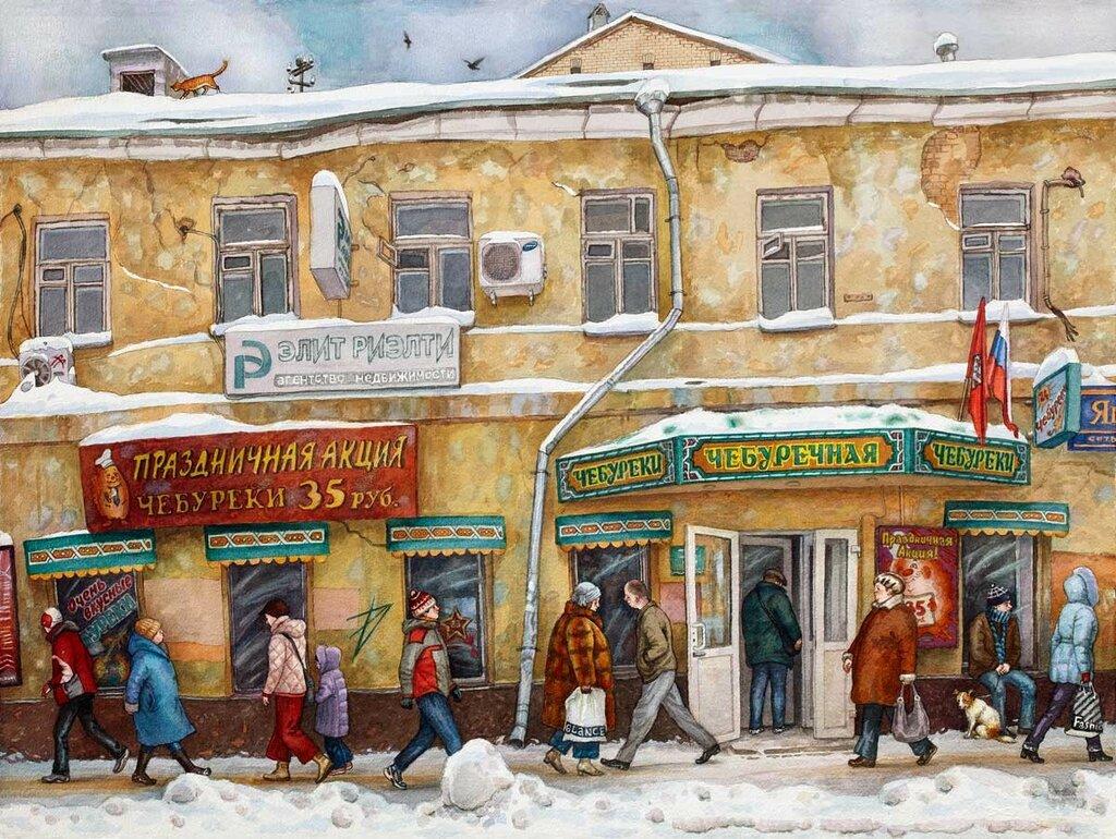 MOSKVA-MUZ.jpg