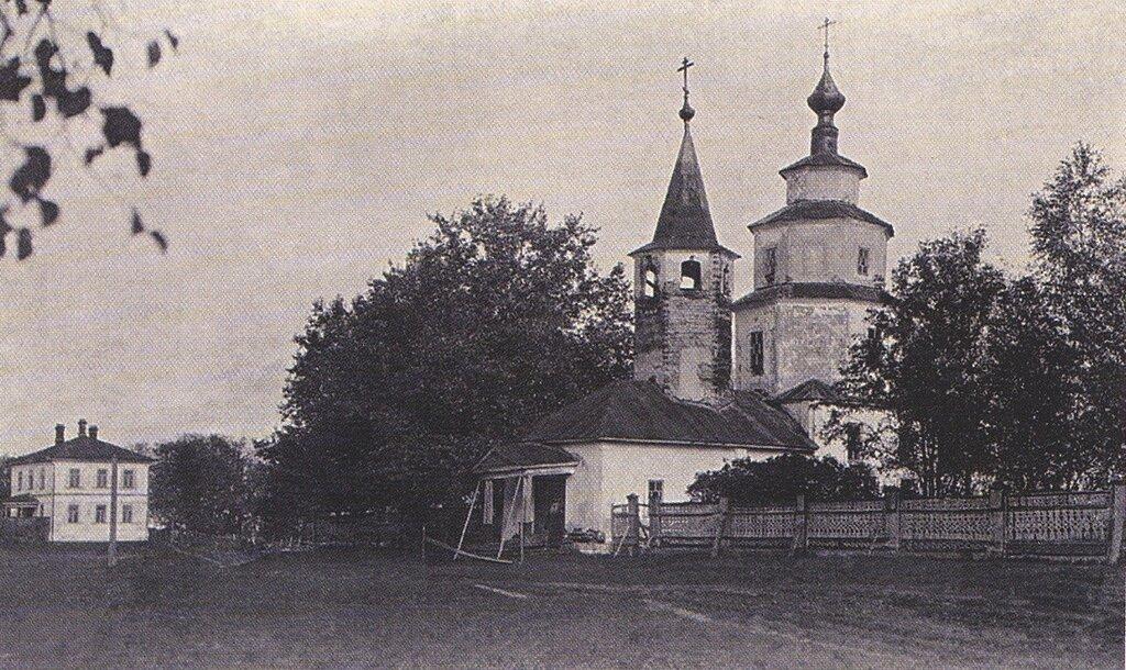 574395 Крестовоздвиженская церковь нач. 20 в..jpg