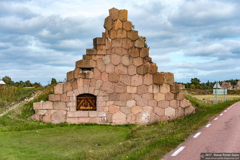 Аланды. Русская крепость Бомарсунд