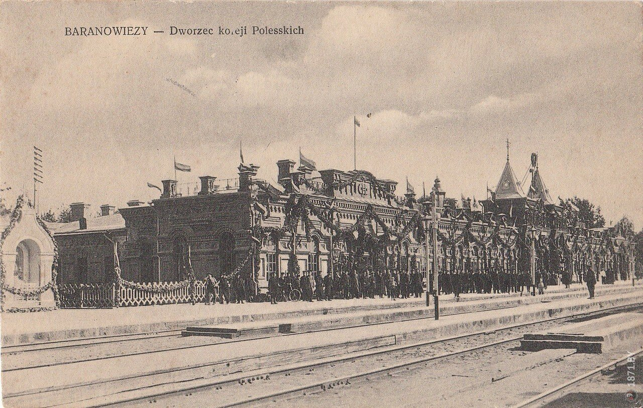 Перрон Полесского вокзала