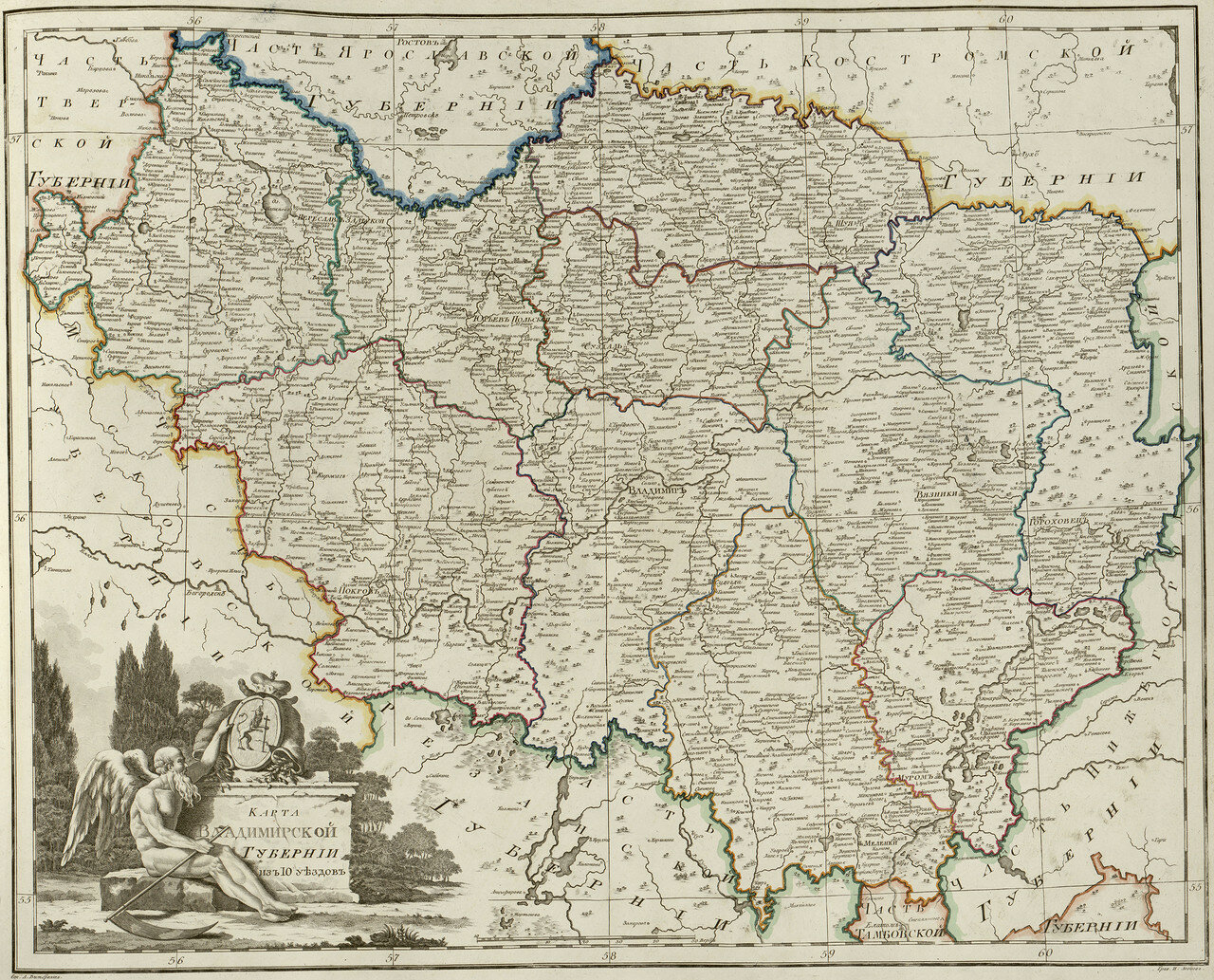 27. Карта Владимирской губернии