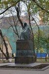 Дом Гоголя в Москве